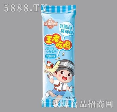 王者吃鸡乳酸菌棒棒糖乳酸味产品图