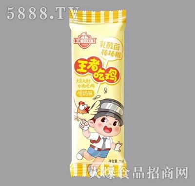 王者吃鸡乳酸菌棒棒糖牛奶味产品图