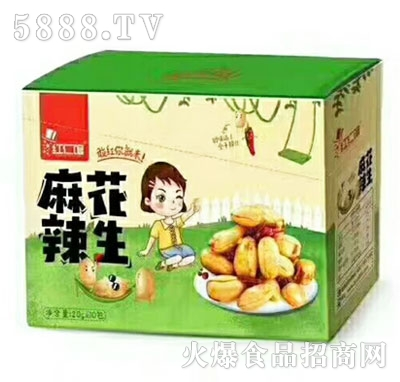 红仁馆麻辣花生(箱)产品图