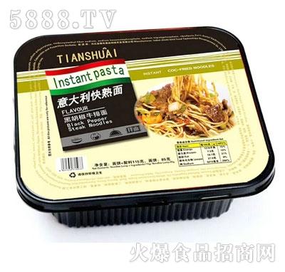 意大利快熟面盒(黑胡椒牛肉)产品图