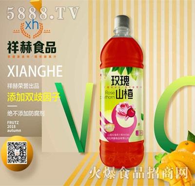 祥赫玫瑰山楂味果汁饮料