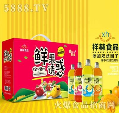 祥赫山楂味果汁饮料箱装