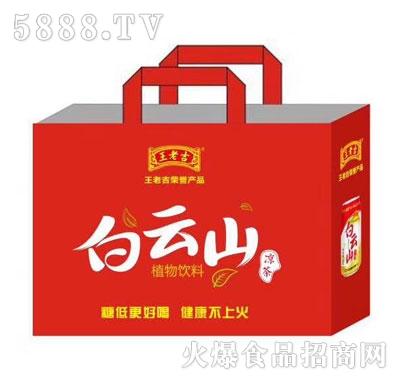白云山凉茶植物饮料(袋)