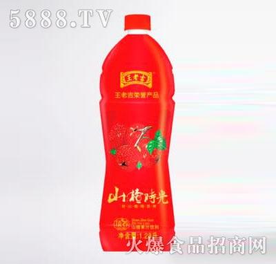 顶养山楂时光山楂汁1.28L