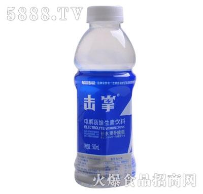 击掌电解质维生素饮料500ml