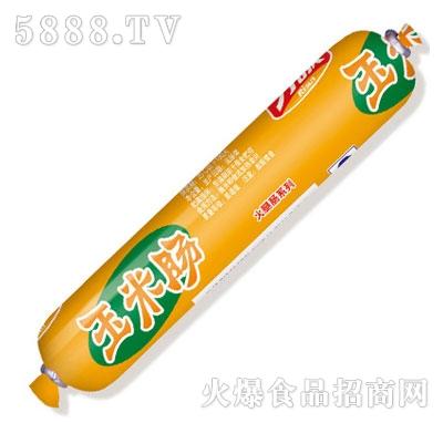 力诚23克玉米肠