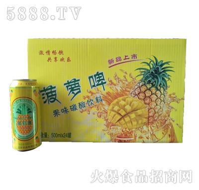 菠萝啤果味碳酸饮料500mlx24罐