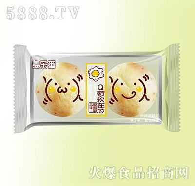 麦乐番Q萌软在芯风味咸蛋黄味散装