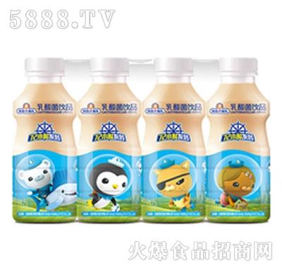海底小纵队乳酸菌饮品系列产品