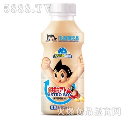 阿童木原味乳酸菌饮品380ml