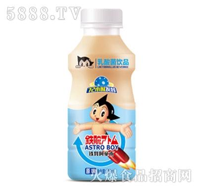 阿童木原味乳酸菌饮品380ml(有奖)