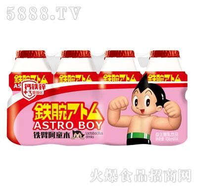 铁臂阿童木手益生菌乳饮品108mlx4瓶