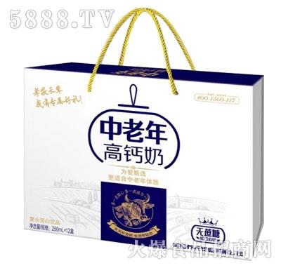 中老年高钙奶复合蛋白饮品250mlX12盒