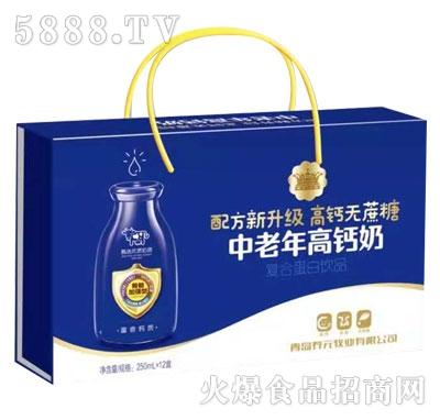 中老年高钙奶复合蛋白饮品250mlX12