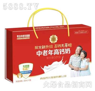 中老年高钙奶复合蛋白饮品250mlX12盒装