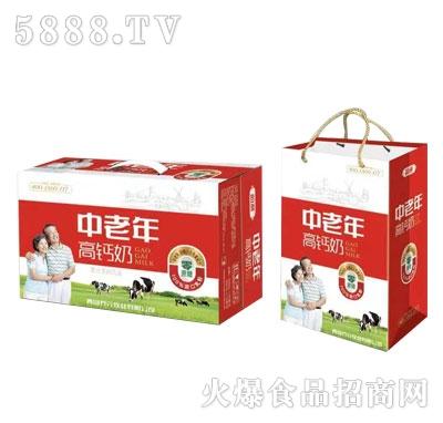 中老年高钙奶(盒)