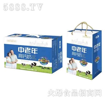 中老年高钙奶(礼盒装)