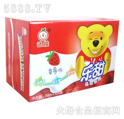 达橙草莓味乐甜乳味饮品200mlx24瓶