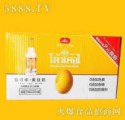 豆可泰黄豆奶248mlx24瓶