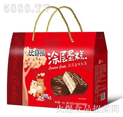比得熊涂层蛋糕黑巧克力味1kg礼盒