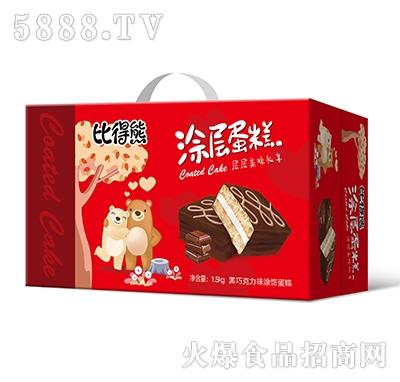 比得熊涂层蛋糕黑巧克力味1.5kg