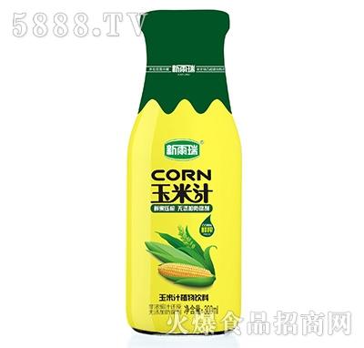 新雨瑞玉米汁饮品300ml产品图