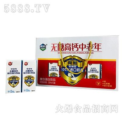 顺有无糖中老年高钙奶250mlx12盒
