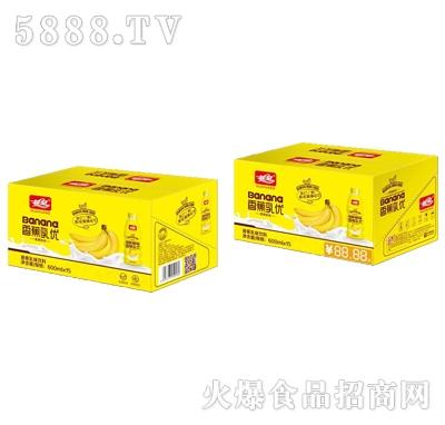花皇香蕉优乳香蕉乳味饮料600mlx15瓶