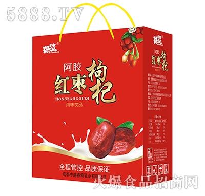 阿胶红枣枸杞风味饮品礼盒