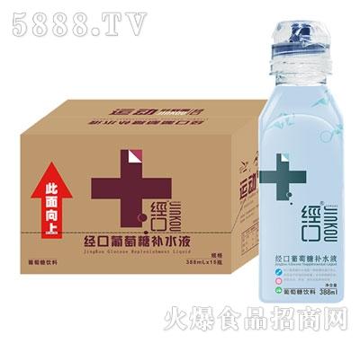 经口葡萄糖补水液秘密型388mlx15瓶产品图