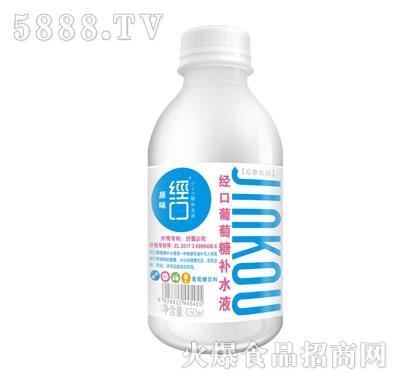 经口葡萄糖补水液450ml原味产品图