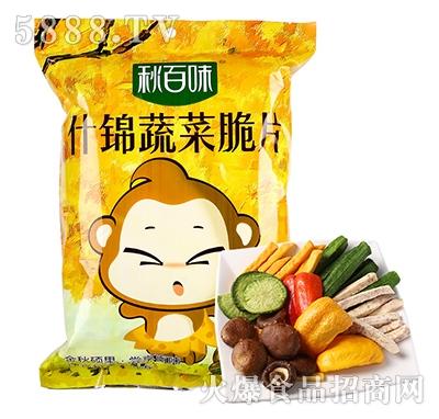 秋百味什锦蔬菜脆108g