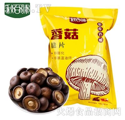 秋百味香菇脆50g