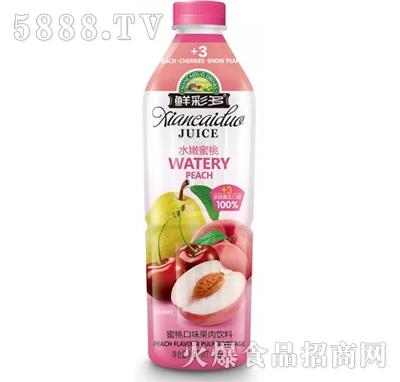 鲜彩多蜜桃口味果肉饮料960ML