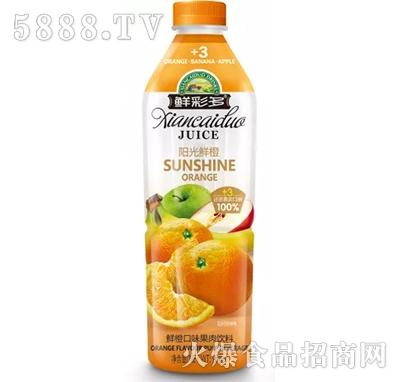 鲜彩多鲜橙口味果肉饮料960ML