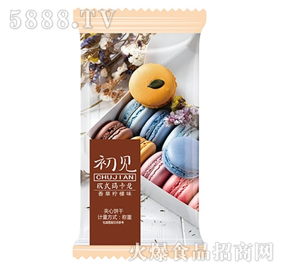 初见欧式玛卡龙夹心饼干香草柠檬味