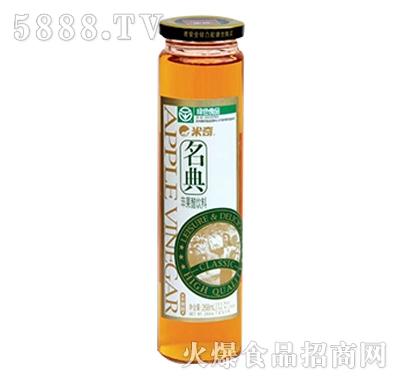 米奇苹果醋268mlx 15瓶产品图