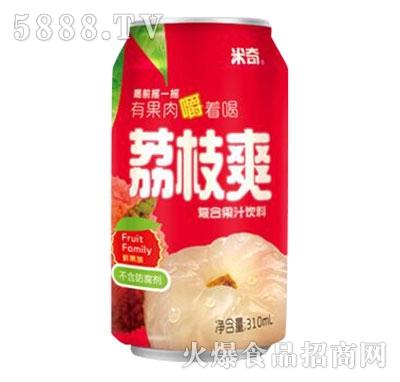 米奇荔枝复合果汁饮料310ml×24罐