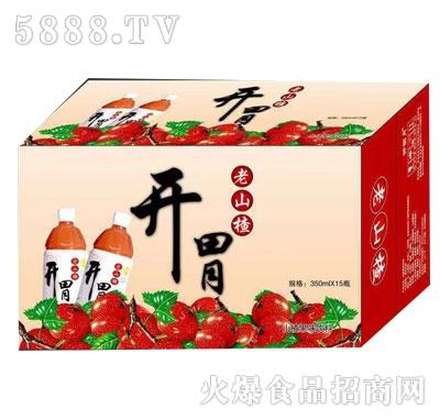 开胃老山楂山楂果味饮料(箱)