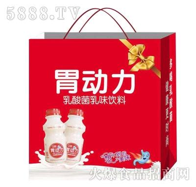 畅饮胃动力乳酸菌乳味饮料(袋)