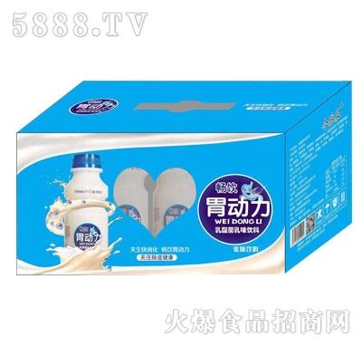 畅饮胃动力乳酸菌乳味饮料(箱装)