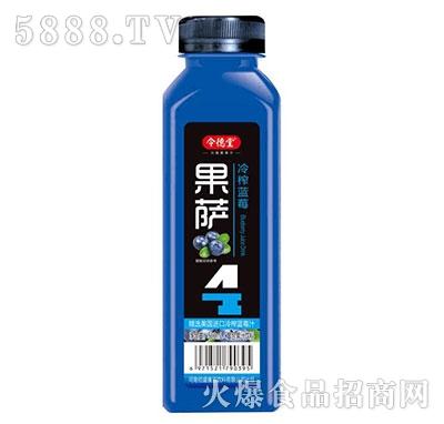 令德堂果萨冷榨蓝莓汁500ml产品图