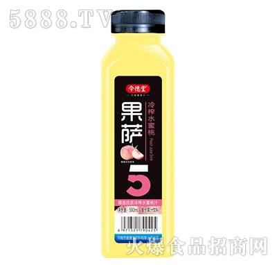 令德堂果萨冷榨水蜜桃汁500ml