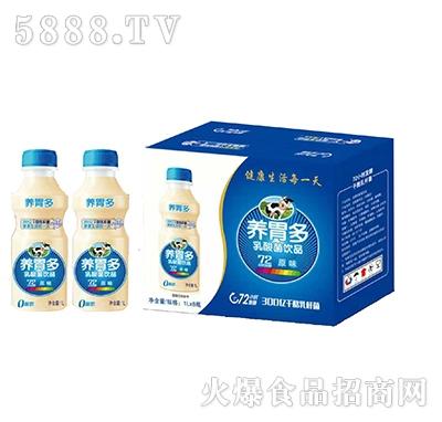 养胃多乳酸菌饮料1.Lx8瓶
