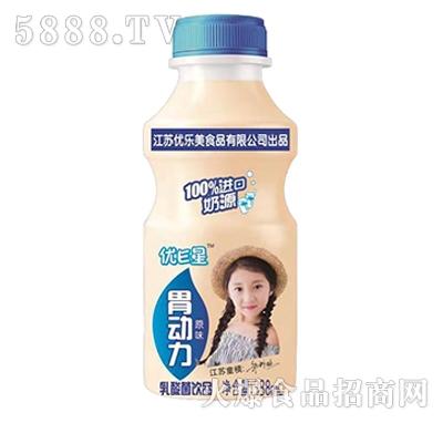 优E星胃动力乳酸菌饮品原味338ml