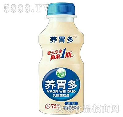 养胃多乳酸菌饮料原味338ml