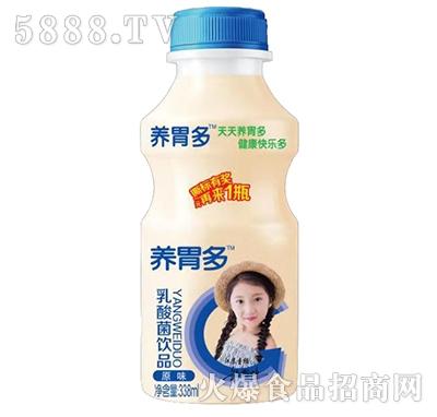 养胃多乳酸菌饮品原味338ml