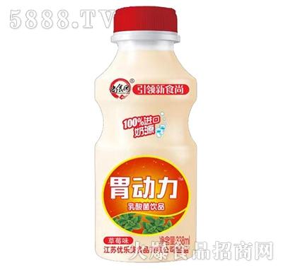 胃动力乳酸菌饮品草莓味338ml