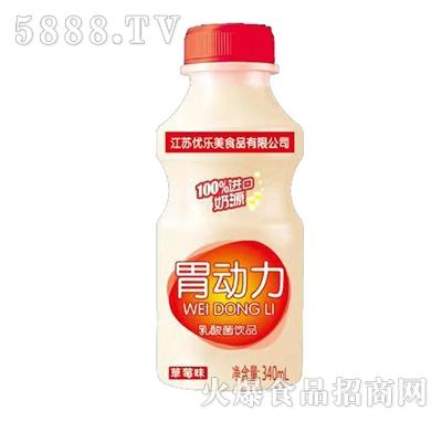 胃动力乳酸菌饮品草莓340ml