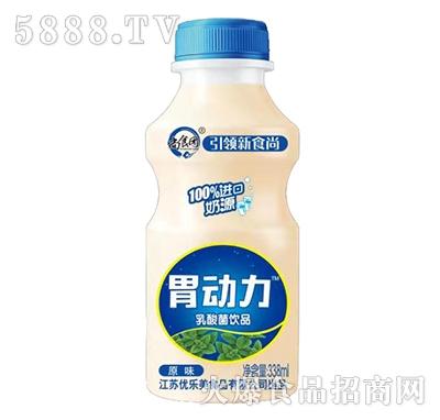 胃动力乳酸菌饮品原味338ml